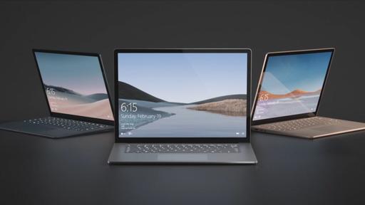 Microsoft anuncia o Surface 3, seu novo notebook com até 15 polegadas e USB-C