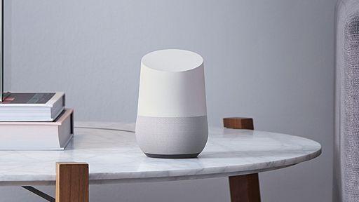 Dispositivos Google Home enviam áudios de usuários a contratantes