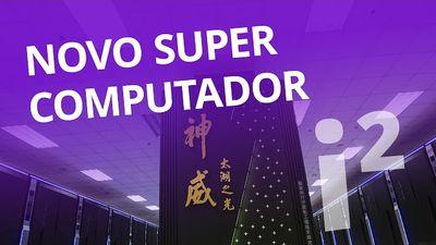 Novo supercomputador chinês tem 10,5 milhões de núcleos [Inovação ²]