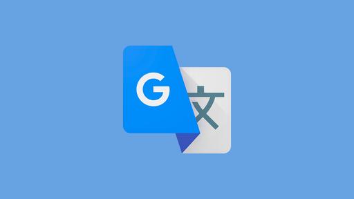 Como usar o Google Tradutor sem internet no celular