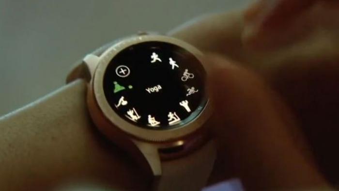 0bb109ddb5f Atualização de app oficial da Samsung mostra versão esportiva do Galaxy  Watch - Wearable