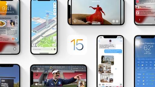 Touch screen do iPhone travando no iOS 15? Você não é o único