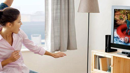 Kinect 2: Imagem indica melhoras na captação de movimentos do novo periférico