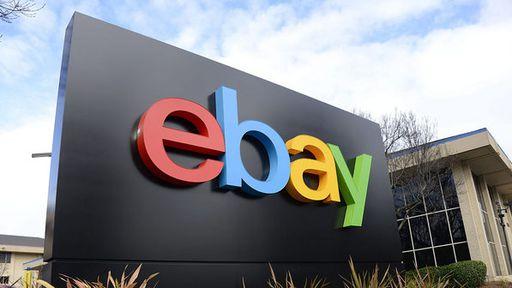 eBay compra empresa de análise de imagens para produtos