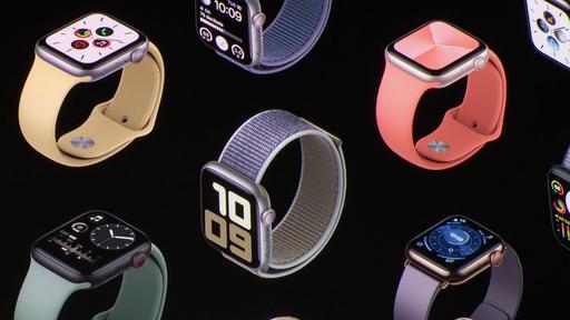 Rumor | Apple Watch 6 será mais veloz e suportará mergulho e esqui aquático