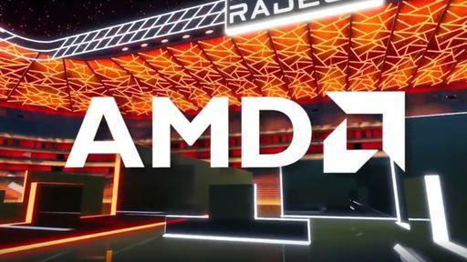 AMD compra Xilinx em acordo de US$ 35 bilhões em ações