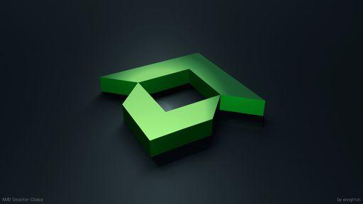 AMD alerta sobre diminuição de 11% em sua receita no segundo trimestre