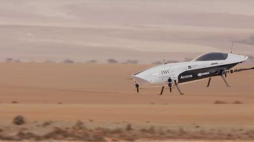 Primeiro carro de corrida voador do mundo faz voo de estreia; veja como foi