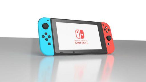 Mercado Livre restringe vendas de produtos e acessórios para Nintendo Switch