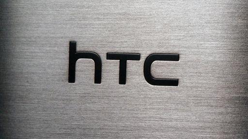HTC confirma o Exodus, primeiro smartphone com suporte ao Blockchain do mundo