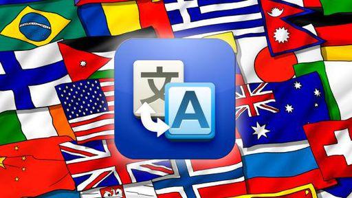 Conheça três alternativas mais eficientes que o Google Tradutor