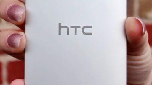HTC vai anunciar novo smartphone em 25 de março