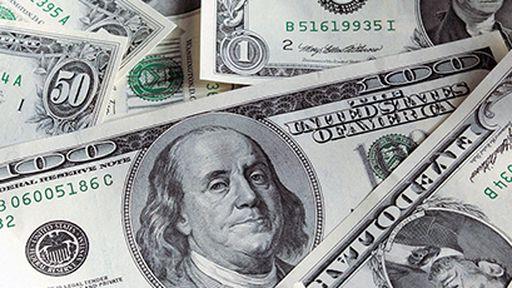 Avast recebe injeção de capital e agora é avaliada em mais de US$ 1 bilhão