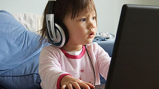 Nos Estados Unidos, regras de privacidade infantil na Web se tornam mais rígidas