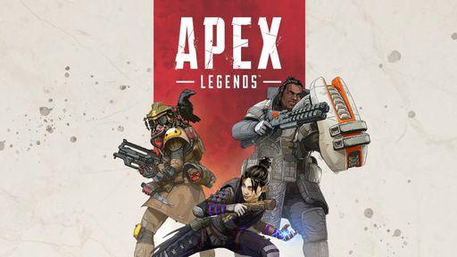 Apex Legends ganha cross-play entre PC, Xbox One e PS4 e lançamento no Switch