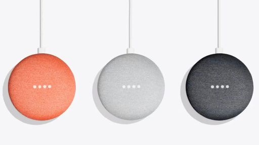 Nest Mini será o sucessor do Google Home Mini e será lançado junto com o Pixel 4