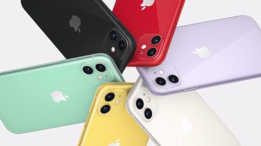 Apple corrige brecha do iOS usada por app espião; atualize já