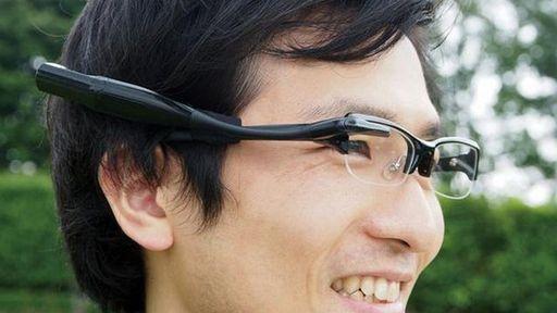 Olympus anuncia óculos de realidade aumentada parecido com o Google Glass