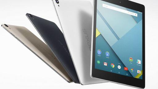 HTC encerra produção do tablet Nexus 9