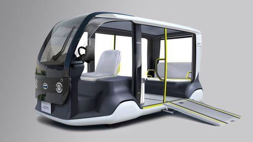 Toyota revela veículo para transporte de participantes das Olimpíadas de Tóquio