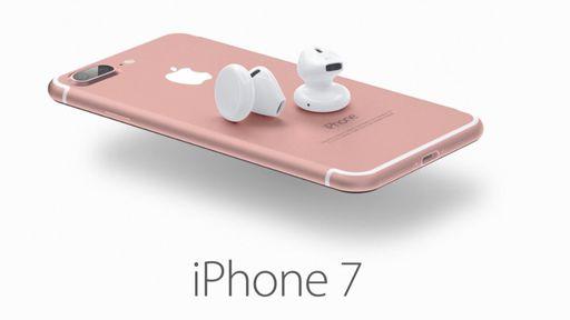Zoeira never ends: a (hilária) reação da internet com o lançamento do iPhone 7