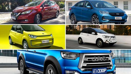 Os 10 carros elétricos mais baratos à venda no Brasil