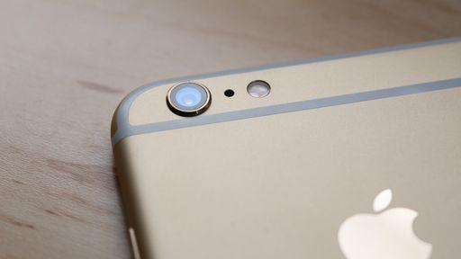Câmera dupla será recurso exclusivo do iPhone 7 Plus, diz analista