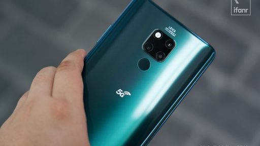 Smartphone 5G da Huawei tem velocidade 6x maior do que o 4G