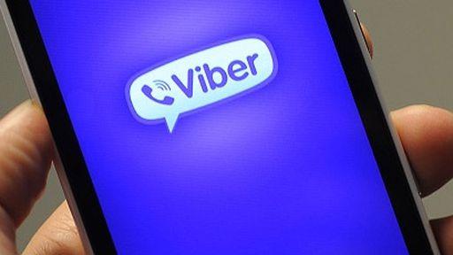 Gigante japonesa do e-commerce compra fabricante do Viber