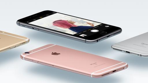Apple admite limitar processamento do iPhone 6s e 7 para preservar bateria