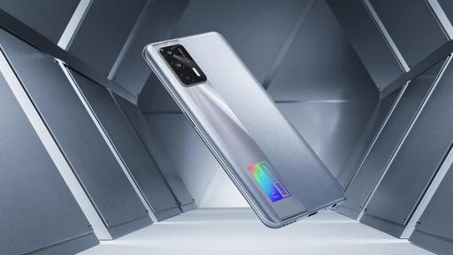 Dimensity 1200 5G é lançado fora da China e deve estear no Realme GT Neo