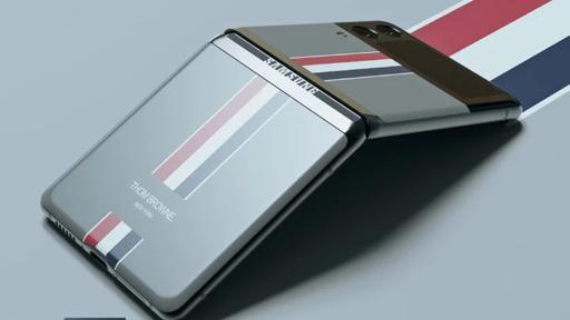 Galaxy Z Flip 3 pode ganhar edição especial Thom Browne; veja como ficaria