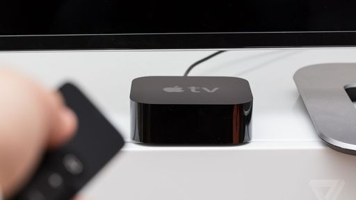 Apple estaria considerando criar seu próprio guia de TV