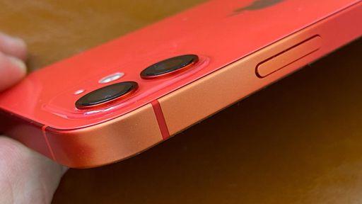 Usuários relatam descoloração na lateral de alumínio do iPhone 12 e antecessores