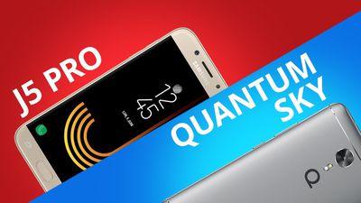 Quantum Sky vs Galaxy J5 Pro [Comparativo]