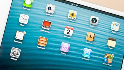 iPad mini: 850 mil unidades do aparelho deverão ser vendidas na 1ª semana