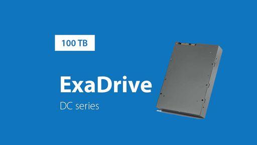 Empresa cria maior SSD do mundo com capacidade de 100 TB