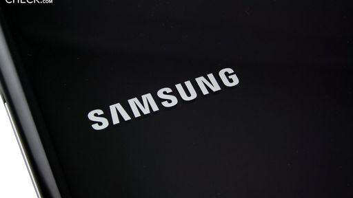 Lucros da Samsung podem ficar abaixo das estimativas dos analistas