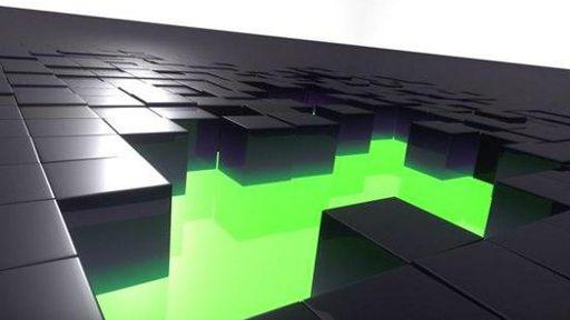 Curiosity: What's Inside The Cube: esse é nome do novo jogo de Peter Molyneux
