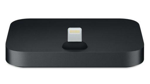 Dock para iPhone 7 permite ouvir música e carregar o aparelho ao mesmo tempo