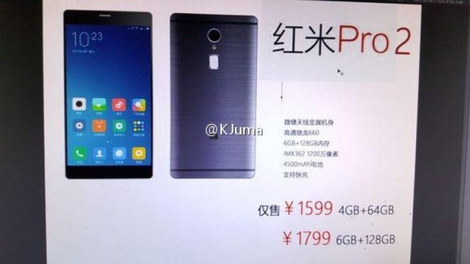Imagem de suposto flyer publicitário entrega um pouco sobre o Redmi Pro 2, que deve chegar às lojas da China até o fim deste mês