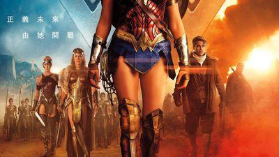 Mulher-Maravilha tem salário 98% menor do que do Superman e reacende polêmica