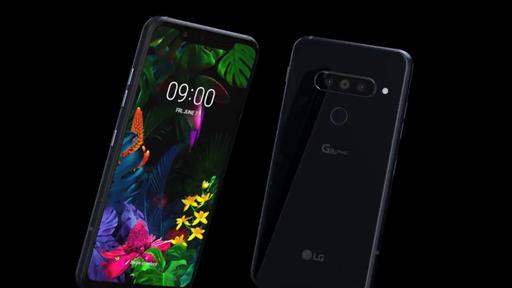 LG G8S ThinQ conta com três lentes traseiras e reconhecimento facial