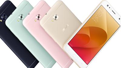 EXCLUSIVO: Zenfone 4 Selfie aparece na loja da Asus Brasil por R$ 1.899
