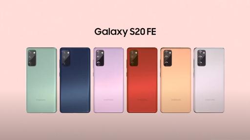 Galaxy S20 FE chega ao Brasil com chip Exynos; confira preço e ficha técnica