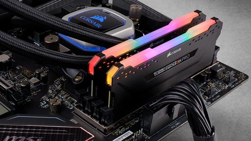 Quanta memória RAM é necessária em um PC para jogos?