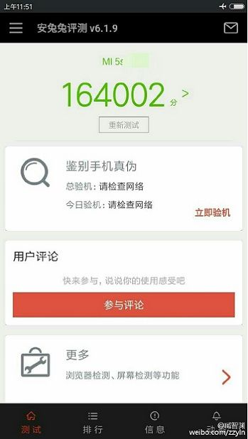 Smartphone topo de linha da Xioami, o Mi 5s marcou incríveis 164 mil pontos em teste de desempenho no AnTuTu