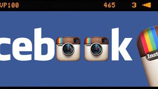 Compra do Instagram pelo Facebook é oficialmente concluída