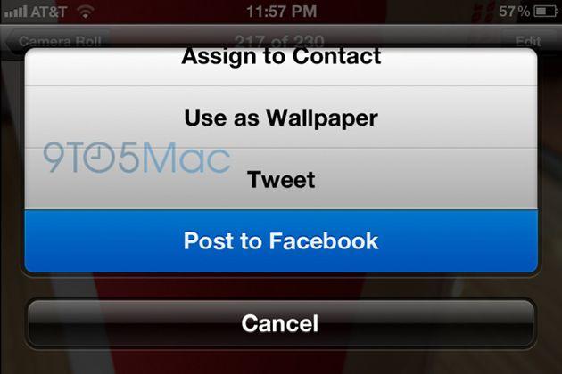 Futura integração com o Facebook
