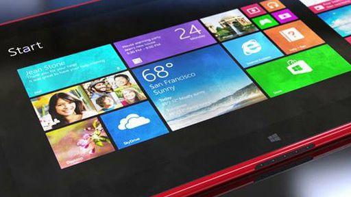 Este pode ser o Lumia 2520, o novo tablet da Nokia
